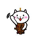みのニャン(個別スタンプ:04)