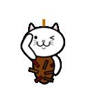 みのニャン(個別スタンプ:09)