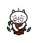 みのニャン(個別スタンプ:31)