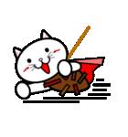 みのニャン(個別スタンプ:40)
