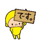 黄色いヤツ、だ!(個別スタンプ:01)