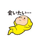 黄色いヤツ、だ!(個別スタンプ:29)