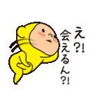 黄色いヤツ、だ!(個別スタンプ:30)