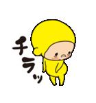 黄色いヤツ、だ!(個別スタンプ:31)