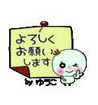[ゆうこ]の敬語のスタンプ!(個別スタンプ:05)