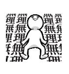 語彙力を失ったJオタクのためのスタンプ(個別スタンプ:27)