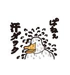 汗ダック(個別スタンプ:01)