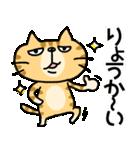 【お試しバージョン】ぶさかわにゃんこ(個別スタンプ:01)