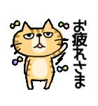 【お試しバージョン】ぶさかわにゃんこ(個別スタンプ:07)