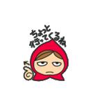 やさぐれ赤ずきん(個別スタンプ:01)
