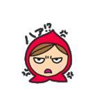 やさぐれ赤ずきん(個別スタンプ:02)