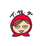 やさぐれ赤ずきん(個別スタンプ:03)