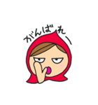 やさぐれ赤ずきん(個別スタンプ:07)