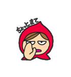 やさぐれ赤ずきん(個別スタンプ:08)