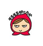 やさぐれ赤ずきん(個別スタンプ:09)