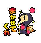 スーパーボンバーマン R(個別スタンプ:3)