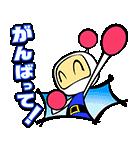 スーパーボンバーマン R(個別スタンプ:8)