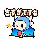 スーパーボンバーマン R(個別スタンプ:14)