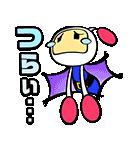 スーパーボンバーマン R(個別スタンプ:20)