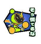 スーパーボンバーマン R(個別スタンプ:37)