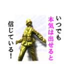【実写】自宅警備員(個別スタンプ:01)