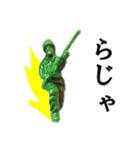 【実写】自宅警備員(個別スタンプ:02)
