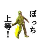【実写】自宅警備員(個別スタンプ:03)