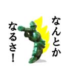 【実写】自宅警備員(個別スタンプ:04)