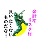 【実写】自宅警備員(個別スタンプ:05)