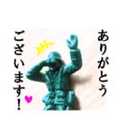 【実写】自宅警備員(個別スタンプ:07)