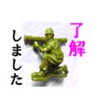 【実写】自宅警備員(個別スタンプ:08)