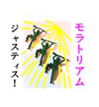 【実写】自宅警備員(個別スタンプ:11)