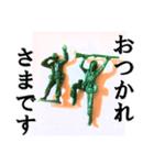 【実写】自宅警備員(個別スタンプ:14)