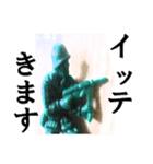 【実写】自宅警備員(個別スタンプ:16)