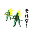 【実写】自宅警備員(個別スタンプ:18)