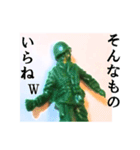 【実写】自宅警備員(個別スタンプ:19)