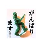 【実写】自宅警備員(個別スタンプ:20)