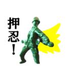 【実写】自宅警備員(個別スタンプ:21)