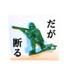 【実写】自宅警備員(個別スタンプ:26)