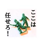 【実写】自宅警備員(個別スタンプ:27)