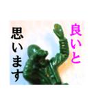 【実写】自宅警備員(個別スタンプ:30)