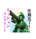 【実写】自宅警備員(個別スタンプ:40)