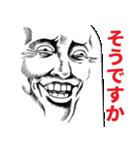Mr.上から目線【超絶リアル版】(個別スタンプ:1)
