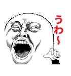 Mr.上から目線【超絶リアル版】(個別スタンプ:2)