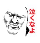 Mr.上から目線【超絶リアル版】(個別スタンプ:4)