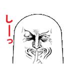 Mr.上から目線【超絶リアル版】(個別スタンプ:6)