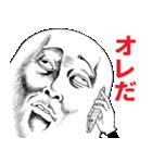 Mr.上から目線【超絶リアル版】(個別スタンプ:7)