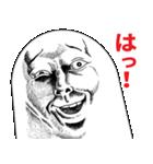 Mr.上から目線【超絶リアル版】(個別スタンプ:8)