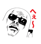 Mr.上から目線【超絶リアル版】(個別スタンプ:12)