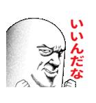 Mr.上から目線【超絶リアル版】(個別スタンプ:14)